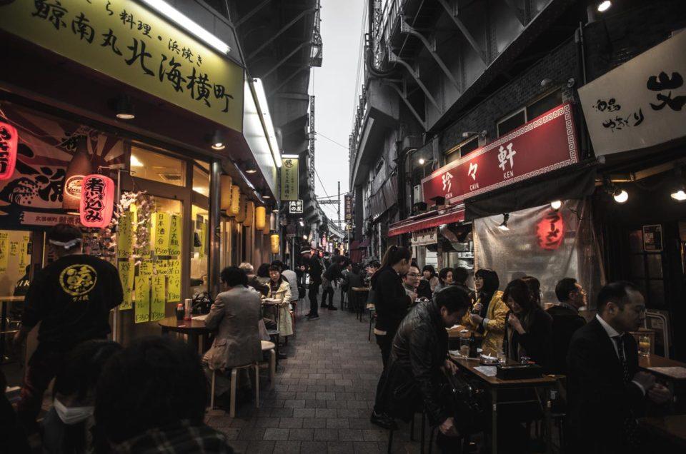 Voyage à Tokyo | Que voir et que faire en 10 jours