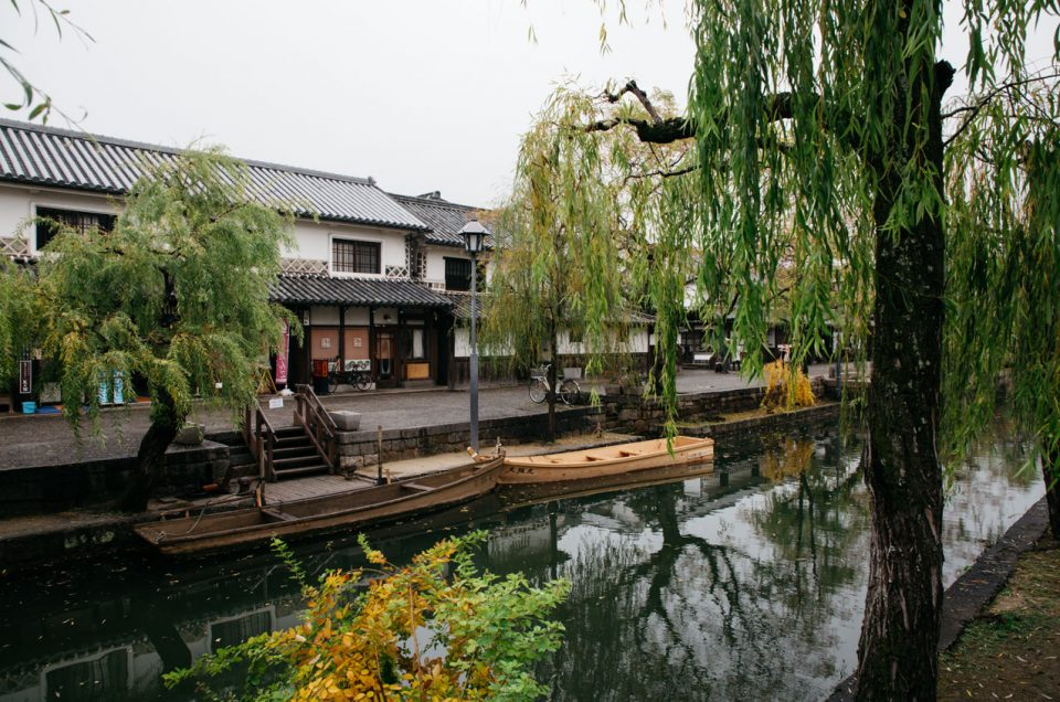 Une journée à Kurashiki, la petite Venise du Japon