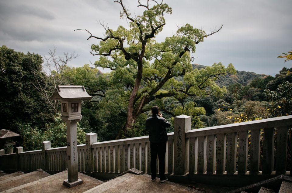 Une journée à Kotohira pour remonter le temps...